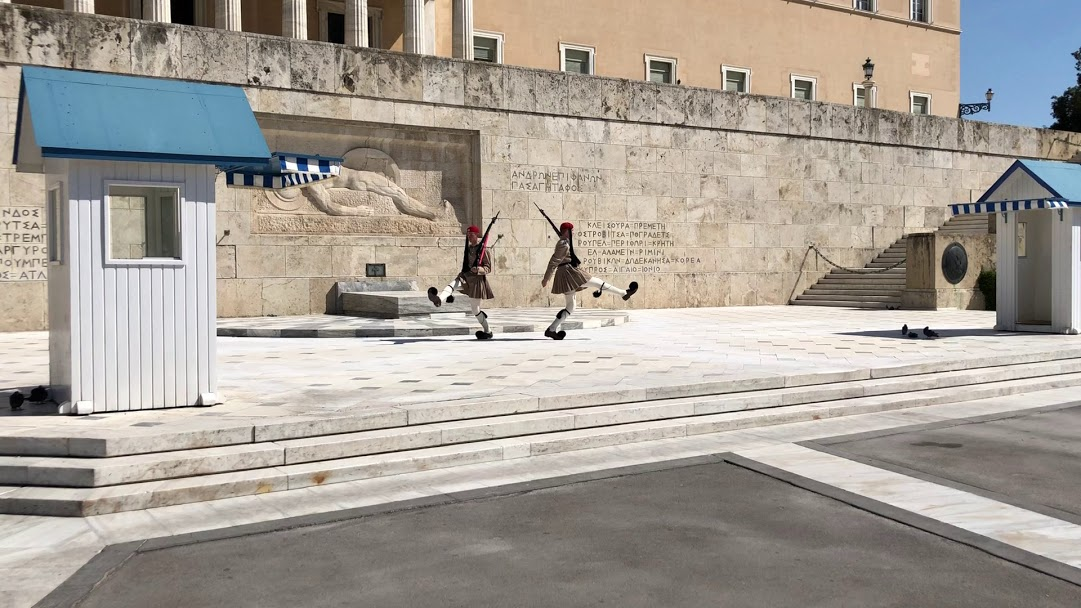 Athens Changing of Guard