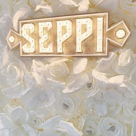 Ivory Paper Foam Flower Wall