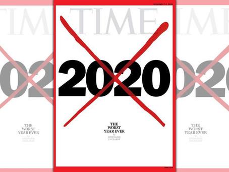 2020年,再見!