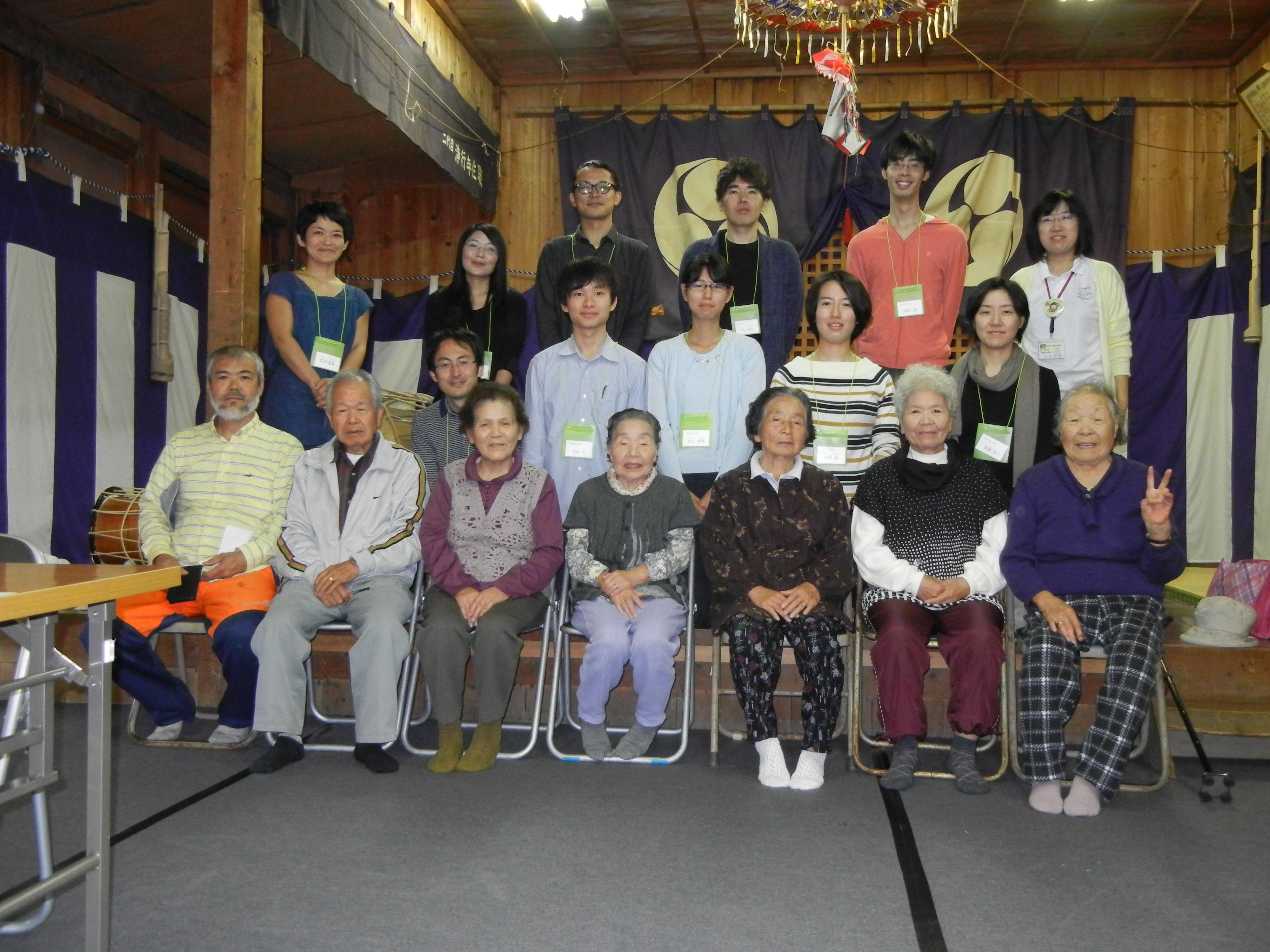 2017年10月 宮崎県椎葉村