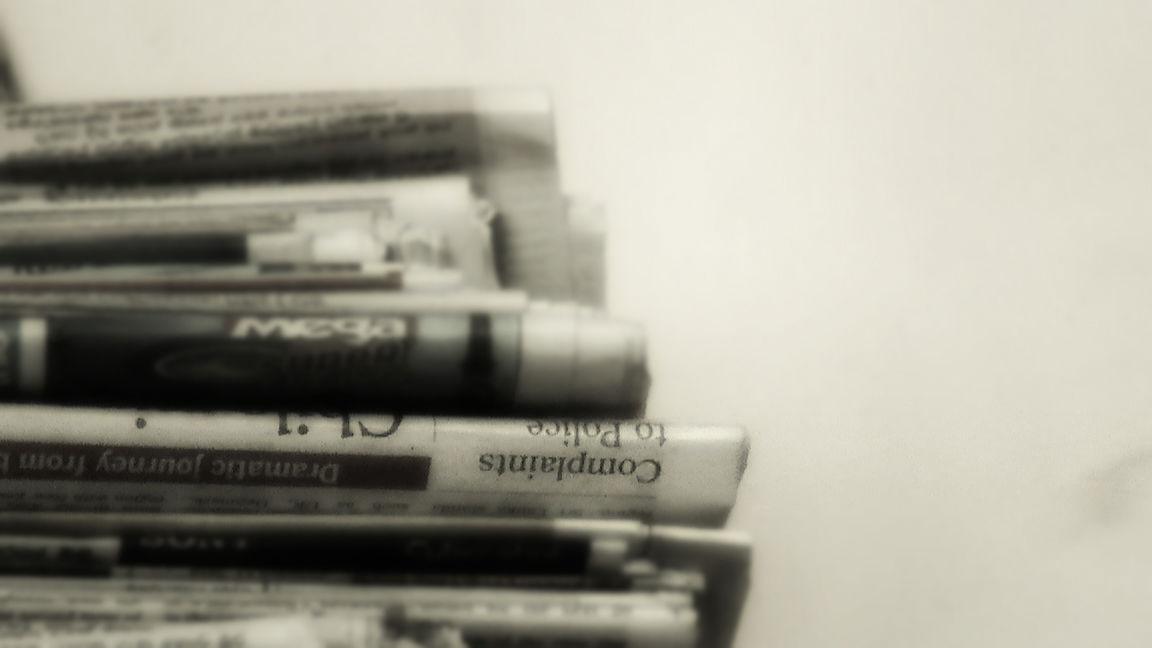 New Media ניהול