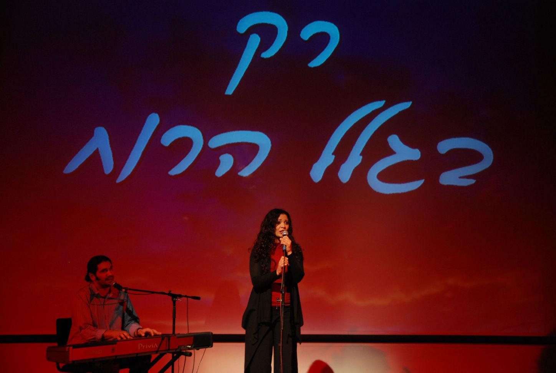 מיטל טרבלסי - הופעה (19)