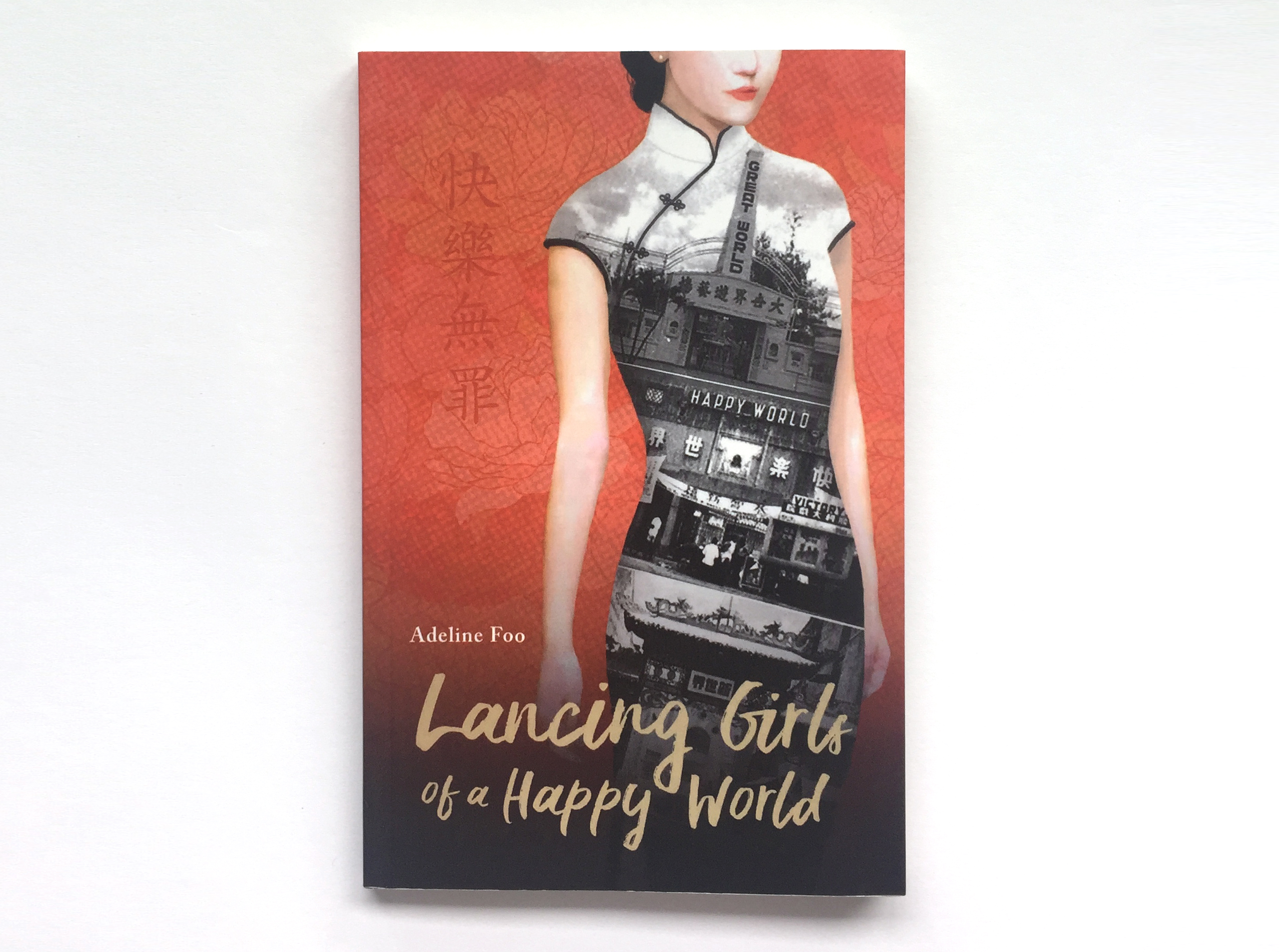 Lancing Girls