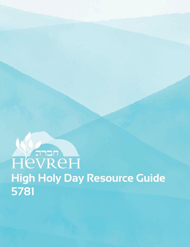 High Holy Days 2020