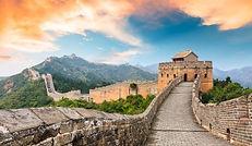 Grande-Muraille-Chine.jpg