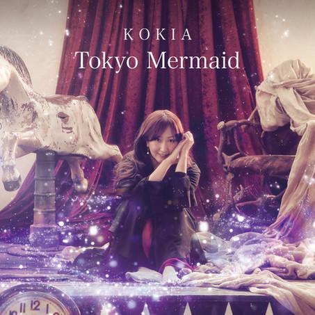 L'album de KOKIA, Tokyo Mermaid, disponible en France !