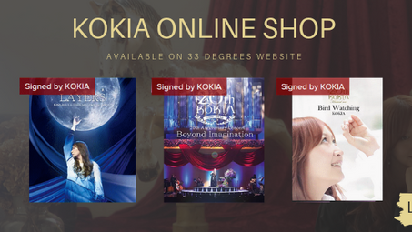 KOKIA online shop : New exclusive signed items !