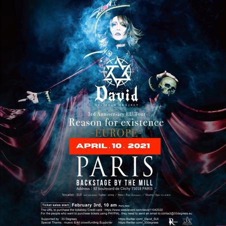 Nouveau report pour le concert de DAVID