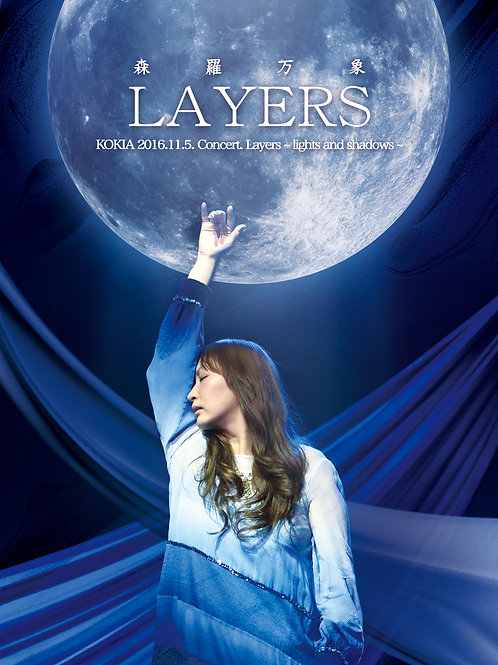 BLU-RAY「LAYERS」