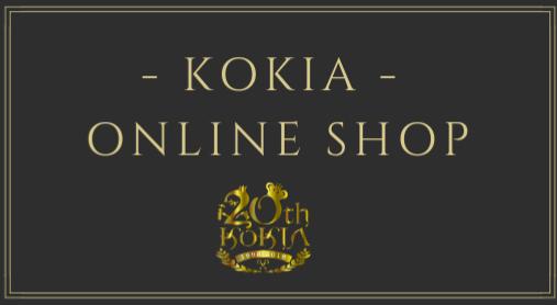 KOKIA_ONLINE_SHOP_modifié.png