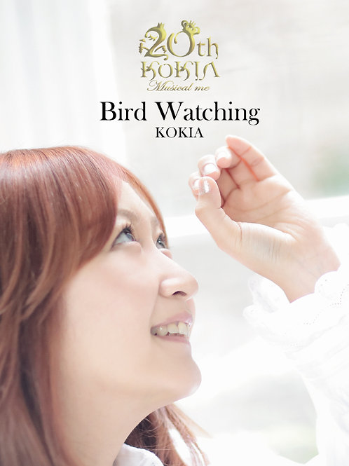 DVD「Bird Watching」