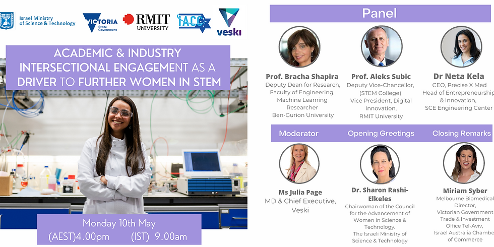 """IACC """"Academic & industry intersectional engagement as a driver to further women in STEM"""" webinar"""