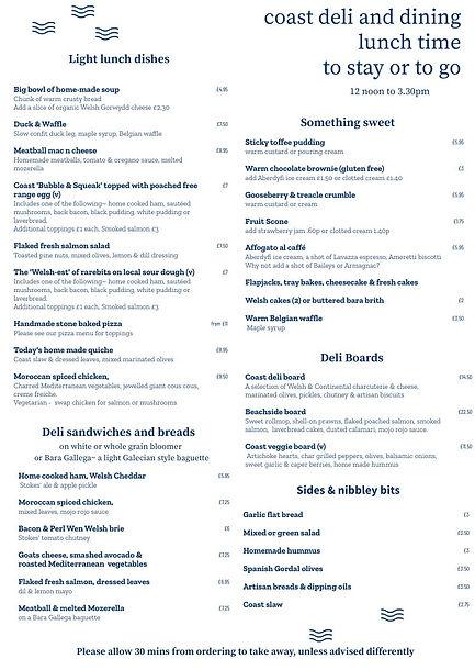 lunch-menu-printable-a4-portrait.jpg
