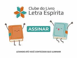 Assine-o-Clube-do-Livro2.jpg