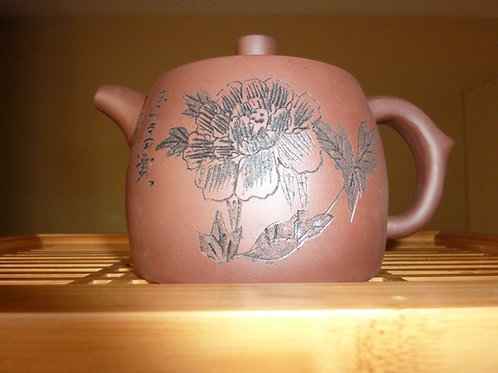 Yixing Clay Peony Teapot