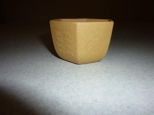 Clay Tea Cup