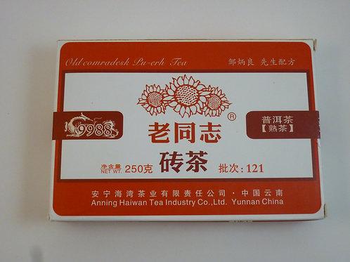 Lao Tong Zhi 9988 Ripe Pu-erh Brick
