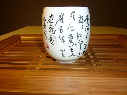 Japanese Style Tea Cup