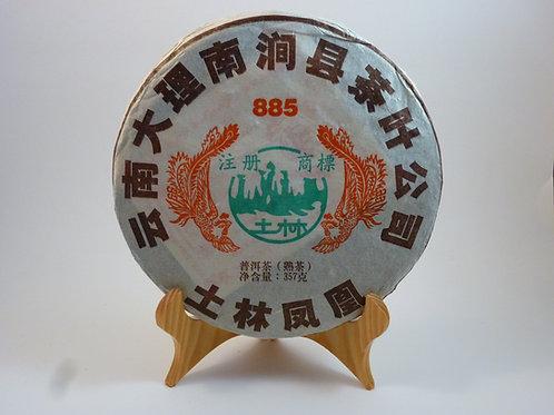 Premium Quality 885 Shu Pu-erh 2007