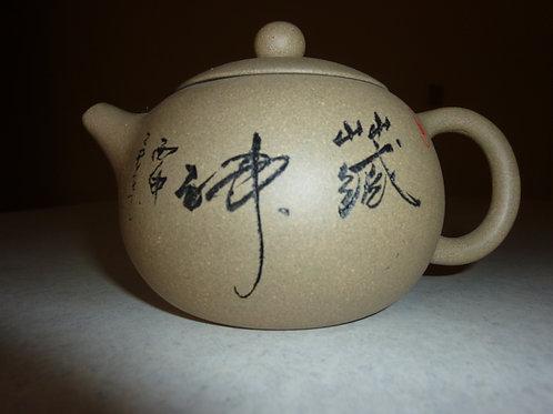 Clay Handmade Teapot