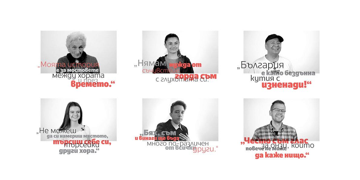 Snimki-Tsitati-WebSite.jpg