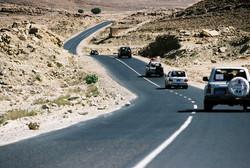 Unterweg im Jemen