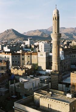 Jemen: Altstadt von Sana