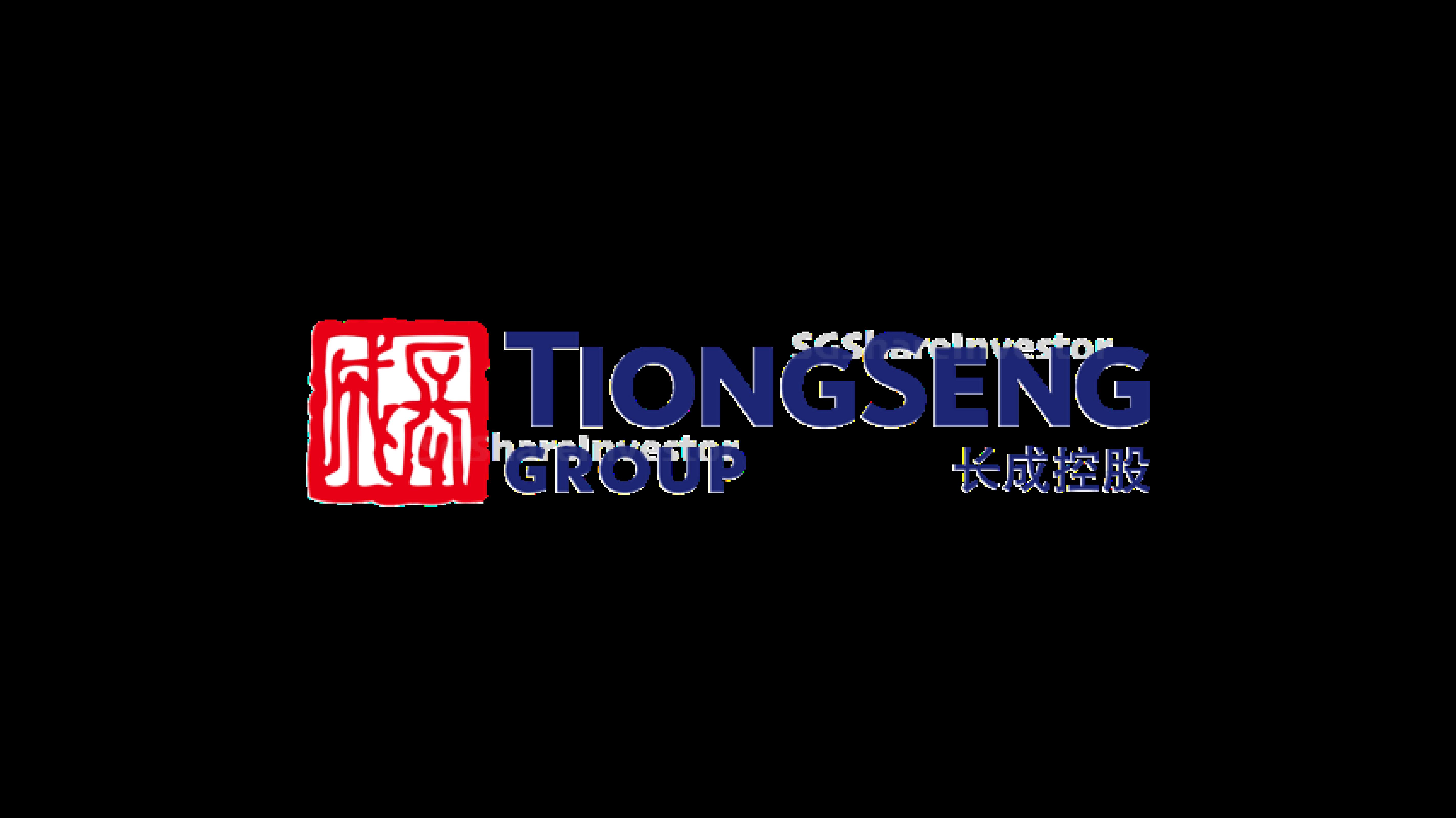 TiongSeng Group