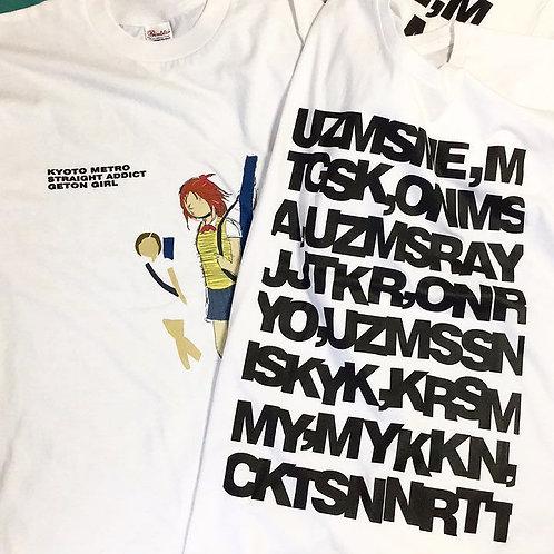 [特3-6] ナンバガ(Tシャツ)
