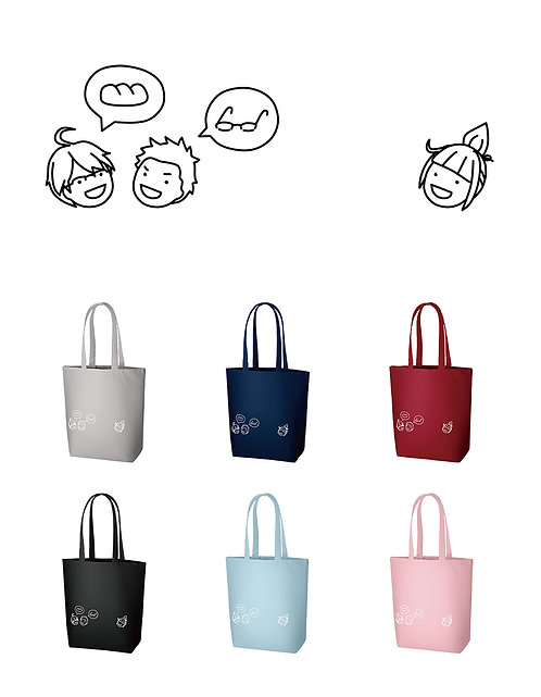 [西1-4] こっそり見守るミユさんバッグ