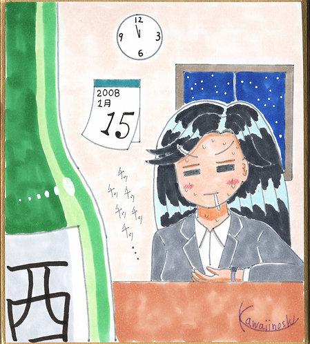 [東3-8] 色紙(小):太秦麗