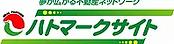 ハトマークサイトバナー.webp