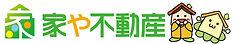 家や不動産ロゴ.jpg