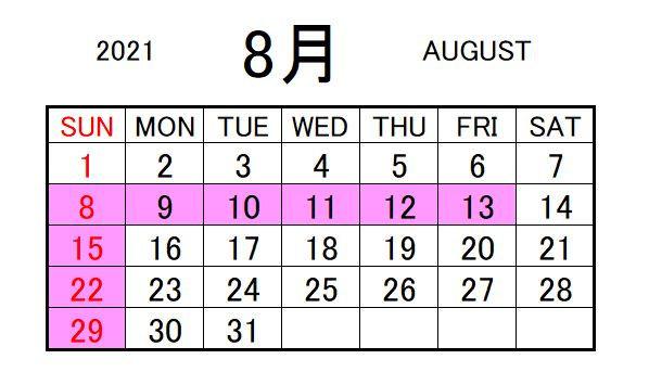 8月.JPG