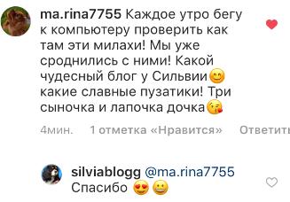 Спасибо за добрые слова)