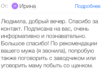 Отзывы сайта cavalierking.ru
