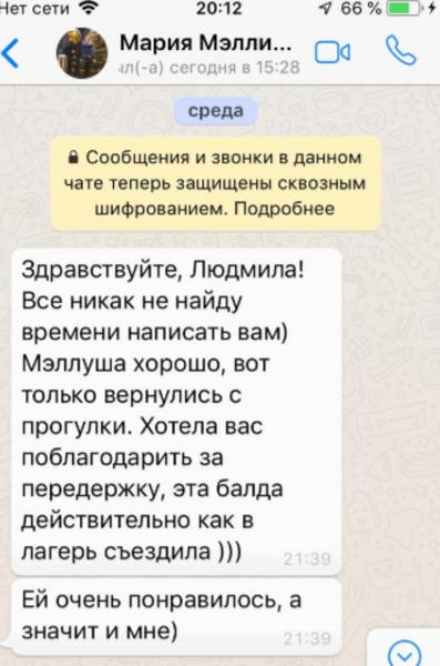 Будем рады видеть еще)