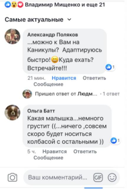 К нам хотят всеее)