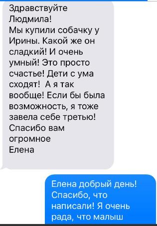 Мы рады помочь)