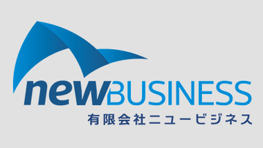 NEW-BUSINESS-400x225.png