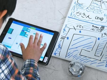 Programação será disciplina obrigatória nas escolas primárias do Japão a partir de 2020