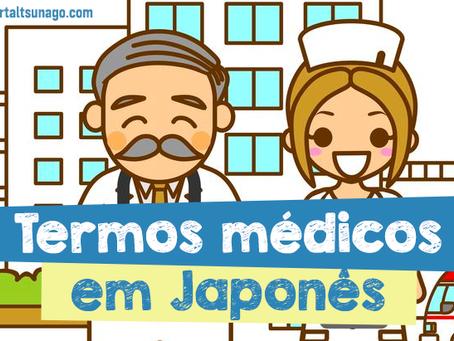 Preciso ir ao hospital, mas não falo japonês. E agora?