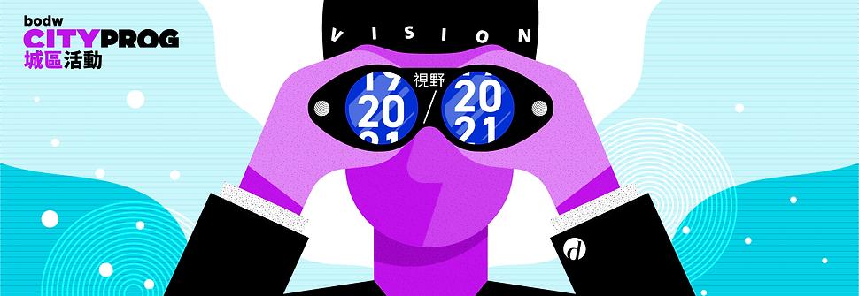 2020vision-website-popup.png