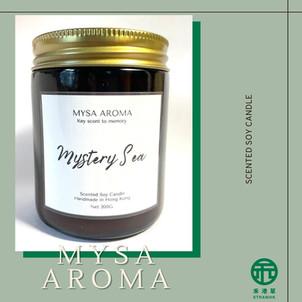 《禾港草》推介:Mysa Aroma - Mystery Sea大豆蠟燭
