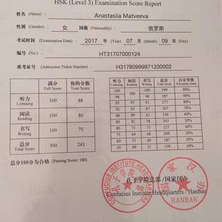 IMG-20200212-WA0009.jpg