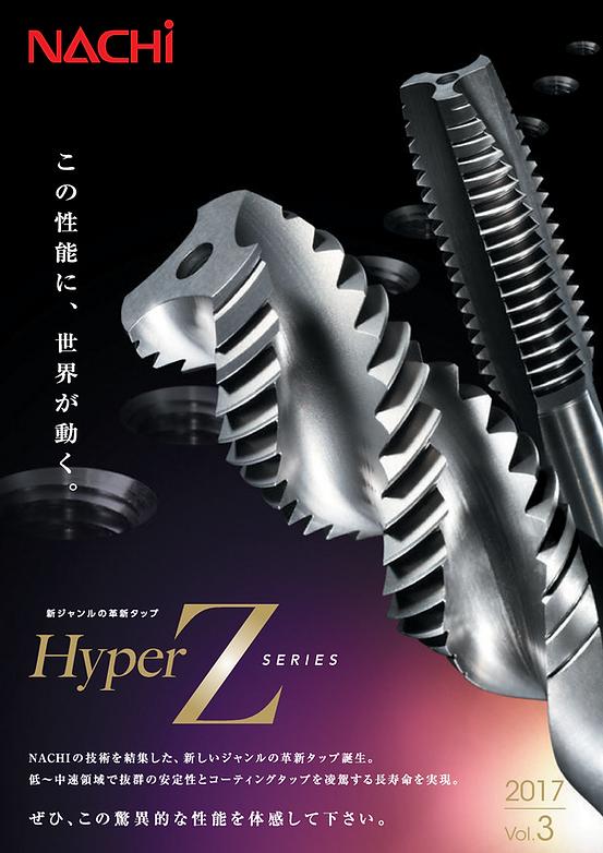 Nachi_Hyper Z Taps Cover.png