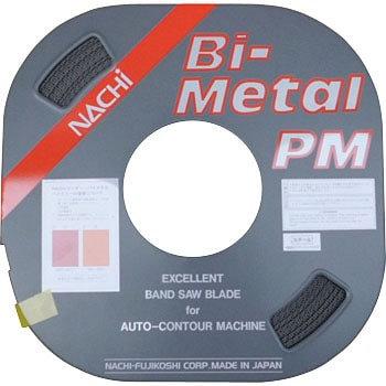 [Nachi] Cưa cuộn Bi-Metal | Thép Khuôn Mẫu