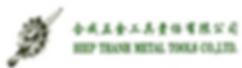 Hiệp Thành logo.png
