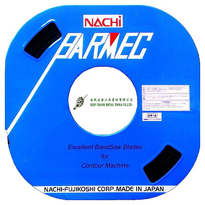 [Nachi] Barmec - Cưa cuộn Nachi