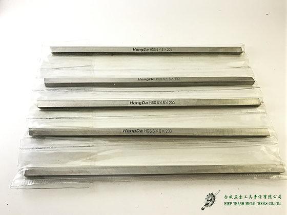 [Hongda] Dao tiện vuông HSS